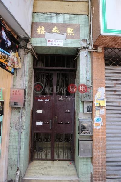 Hey Tai Building (Hey Tai Building) Tai Po 搵地(OneDay)(2)