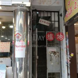 25-27 Un Chau Street|元州街25-27號