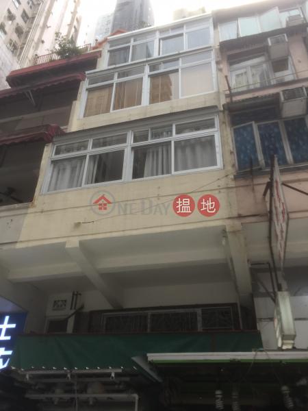 寶靈街7號 (7 Bowring Street) 佐敦|搵地(OneDay)(1)