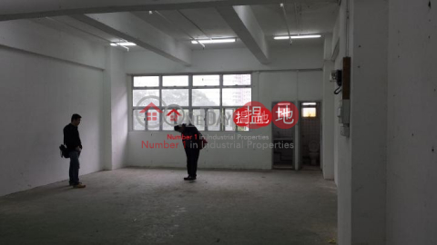 華達工業中心|Kwai Tsing DistrictWah Tat Industrial Centre(Wah Tat Industrial Centre)Rental Listings (poonc-01605)_0