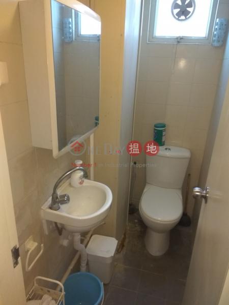 華耀商業大廈|21耀華街 | 灣仔區|香港-出租HK$ 12,800/ 月