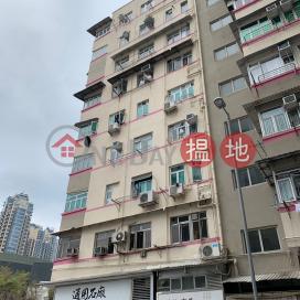 Bulkeley Building,Hung Hom, Kowloon