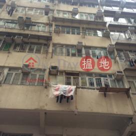 83號 大興大廈,北角, 香港島