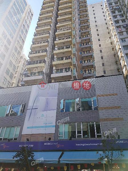 The Lodge | Low Floor Flat for Sale, The Lodge 都會名軒 Sales Listings | Yau Tsim Mong (XGJL823100095)