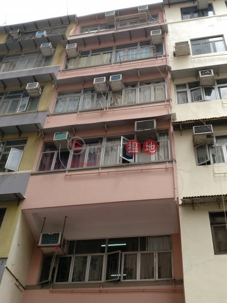 鴨脷洲大街28號 (28 Ap Lei Chau Main St) 鴨脷洲|搵地(OneDay)(1)