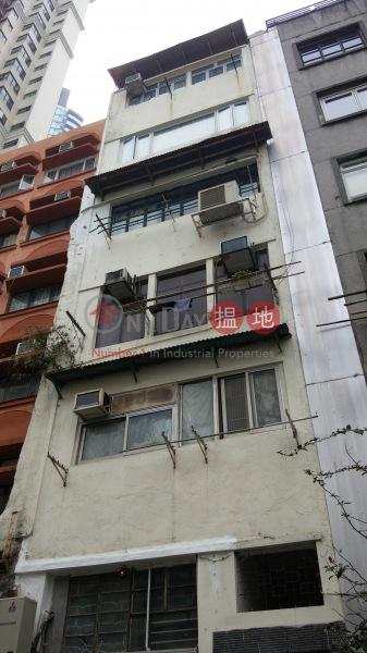 裕林臺 2 號 (2 U Lam Terrace) 蘇豪區|搵地(OneDay)(2)