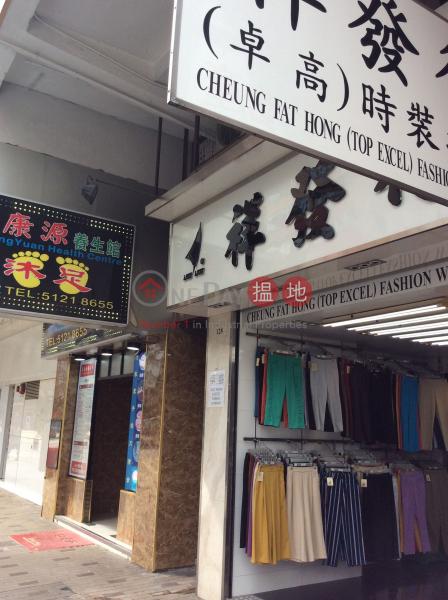 128 Cheung Sha Wan Road (128 Cheung Sha Wan Road) Sham Shui Po 搵地(OneDay)(2)