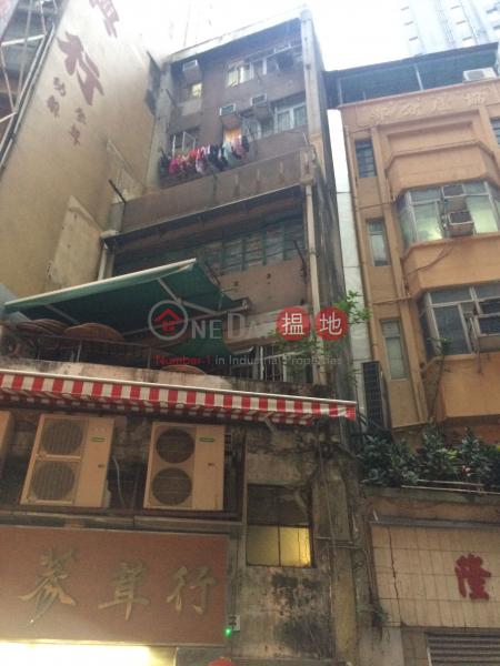 高陞街17號 (17 Ko Shing Street) 上環|搵地(OneDay)(1)