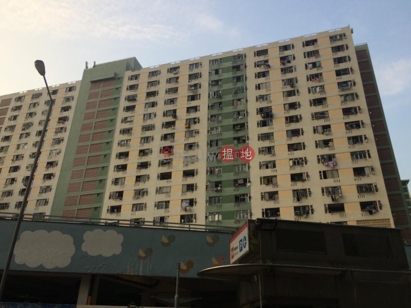 梨木樹邨2座 (Lei Muk Shue Estate Block 2) 大窩口|搵地(OneDay)(3)