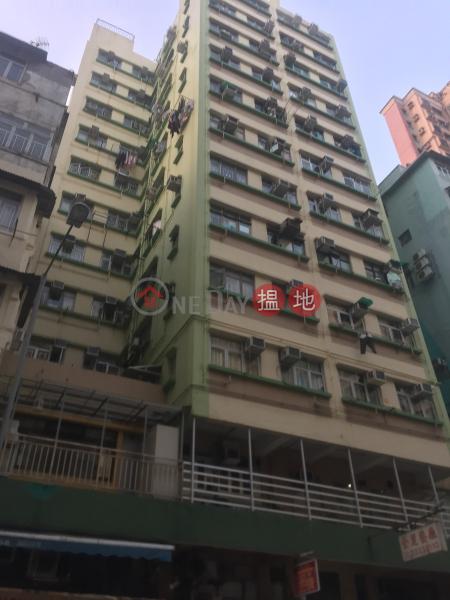 麗明閣 (Lai Ming Court) 土瓜灣|搵地(OneDay)(4)