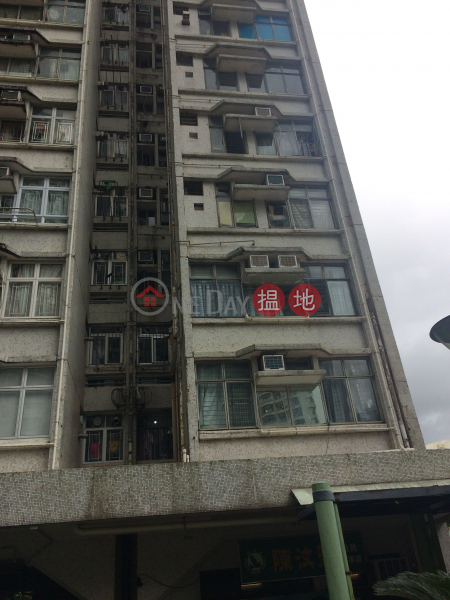 Tak Shui House (Block 5) Tak Tin Court (Tak Shui House (Block 5) Tak Tin Court) Lam Tin|搵地(OneDay)(3)