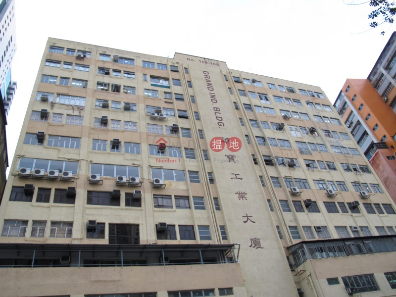 Grand Industrial Building (Grand Industrial Building) Kwai Chung|搵地(OneDay)(3)