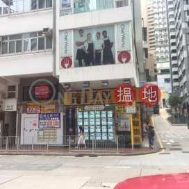 27 Queen\'s Road East,Wan Chai, Hong Kong Island