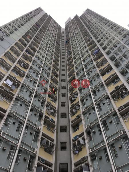 寶田邨9座 (Po Tin Estate Block 9) 屯門|搵地(OneDay)(2)
