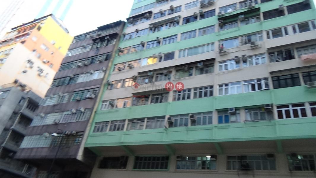 聯德大廈 (Luen Tak Building) 西營盤|搵地(OneDay)(2)