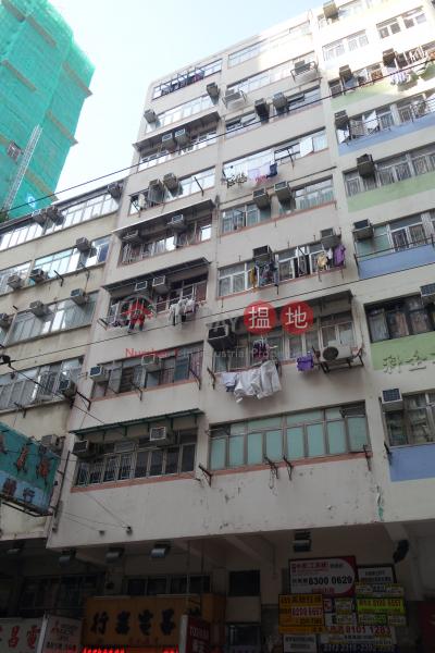 筲箕灣道189號 (189 Shau Kei Wan Road) 西灣河 搵地(OneDay)(2)
