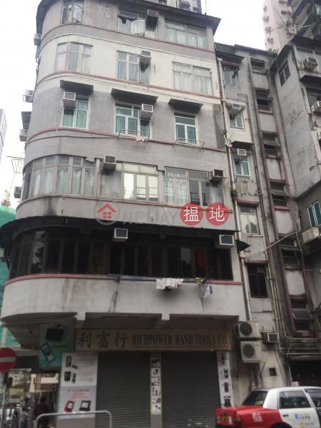 新柳街2A號 (2A San Lau Street) 土瓜灣|搵地(OneDay)(1)