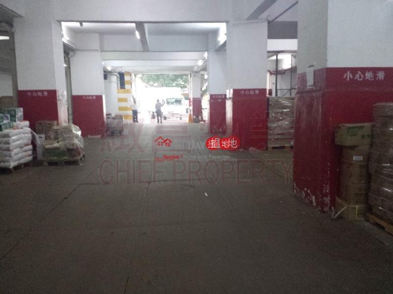 Chiap King Industrial Building, Chiap King Industrial Building 捷景工業大廈 Sales Listings   Wong Tai Sin District (skhun-05018)