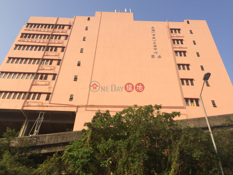 Tien Chu Industrial Centre - Block E (Tien Chu Industrial Centre - Block E) Tsing Yi|搵地(OneDay)(4)