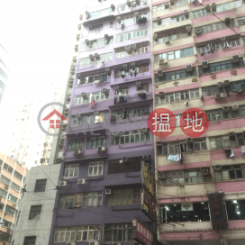 加冕樓,灣仔, 香港島