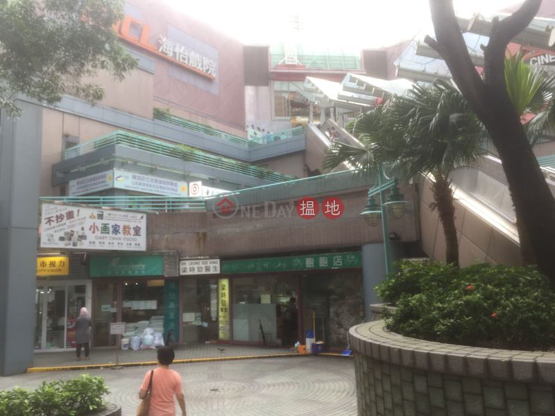 East Commercial Block of South Horizons (East Commercial Block of South Horizons) Ap Lei Chau|搵地(OneDay)(1)