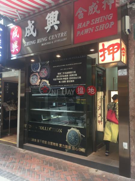 Luxury Court (Luxury Court) Tsim Sha Tsui|搵地(OneDay)(3)