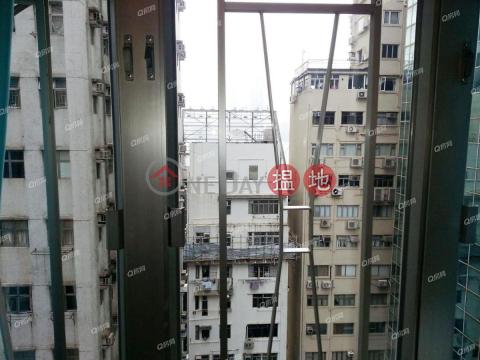 核心地段,乾淨企理,旺中帶靜,四通八達《維新大廈租盤》|維新大廈(Wai Sun Building)出租樓盤 (XGGD789600056)_0