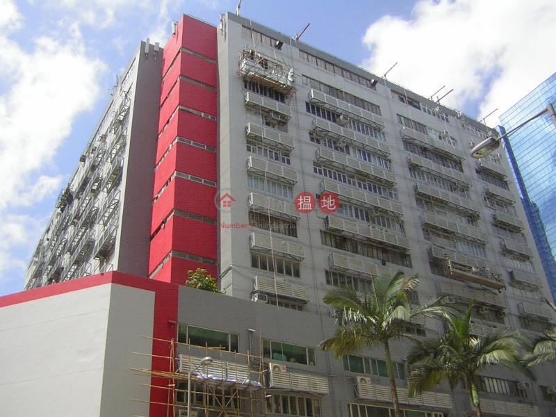 INTERNATIONAL PLAZA, International Plaza 環球工商大廈 Rental Listings | Kwun Tong District (NEWSTART-9279953239)