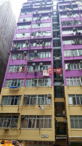 Chung Hing Building (Chung Hing Building) Tai Kok Tsui|搵地(OneDay)(2)