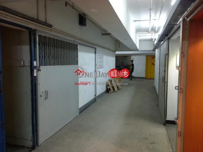 Property Search Hong Kong | OneDay | Industrial | Rental Listings | Yan Hing Centre