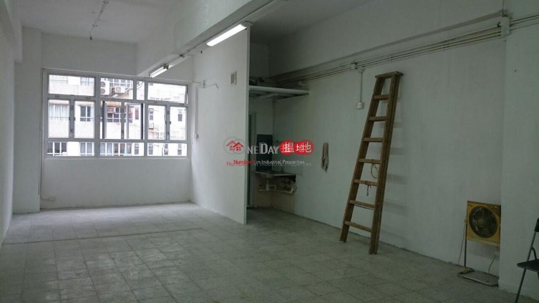 華樂工業中心 沙田華樂工業中心(Wah Lok Industrial Centre)出租樓盤 (newpo-02634)