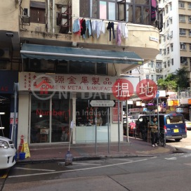 64 Tai Nan Street,Prince Edward, Kowloon