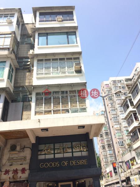 8 Yi Chun Street (8 Yi Chun Street) Sai Kung|搵地(OneDay)(3)