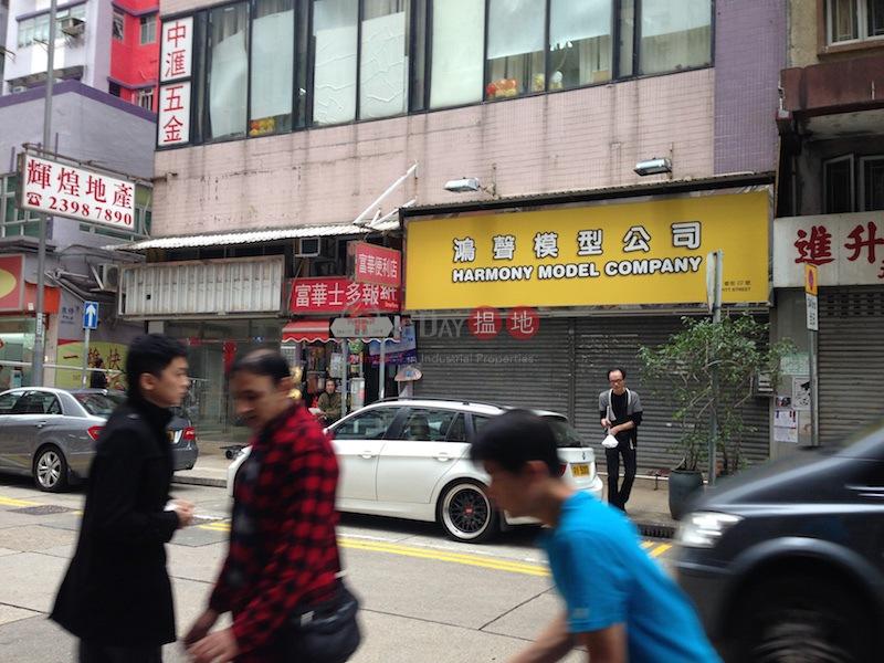 Profit Nice Mansion (Profit Nice Mansion) Mong Kok|搵地(OneDay)(2)
