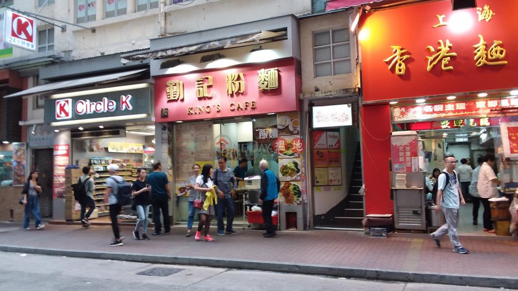 渣甸街31號 (31 Jardine\'s Bazaar) 銅鑼灣|搵地(OneDay)(2)