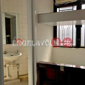 4 Bedroom Luxury Flat for Rent in Jardines Lookout|Cavendish Heights Block 8(Cavendish Heights Block 8)Rental Listings (EVHK44661)_0
