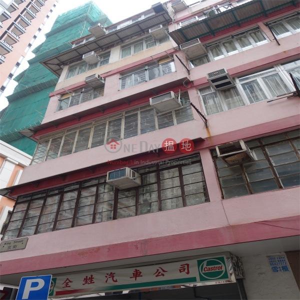 京街16A-16B號 (16A-16B King Street) 銅鑼灣|搵地(OneDay)(4)