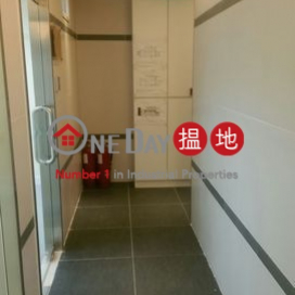 Kwai Shing Industrial Building|Kwai Tsing DistrictKwai Shing Industrial Building(Kwai Shing Industrial Building)Sales Listings (tbkit-02885)_0