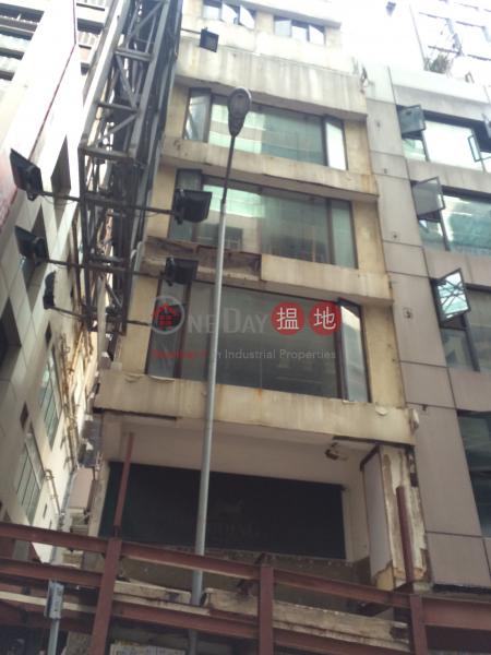 威靈頓街10號 (10 Wellington Street) 中環|搵地(OneDay)(1)