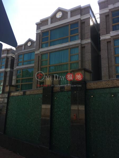 La Salle Place (La Salle Place) Kowloon Tong|搵地(OneDay)(3)