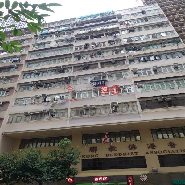 樂友大廈 (Lok Yau Building) 灣仔|搵地(OneDay)(5)