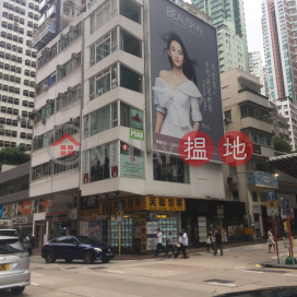 25 Queen\'s Road East,Wan Chai, Hong Kong Island