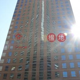 太平洋廣場,石塘咀, 香港島