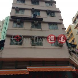 Tsut Hei Building|七喜大廈