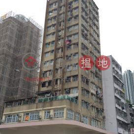 Pao Fung Mansion|寶豐大廈