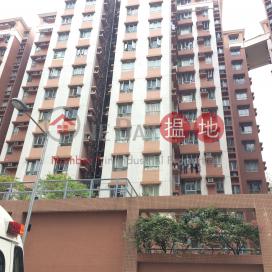 Cronin Garden Block 6,Sham Shui Po, Kowloon