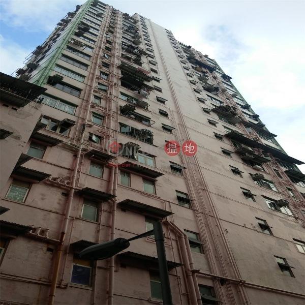 Kwai Ying Building (Kwai Ying Building) Kwai Chung|搵地(OneDay)(2)