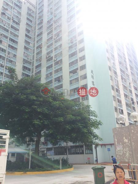 彩雲(二)邨啟輝樓 (Kai Fai House, Choi Wan (II) Estate) 彩虹 搵地(OneDay)(1)