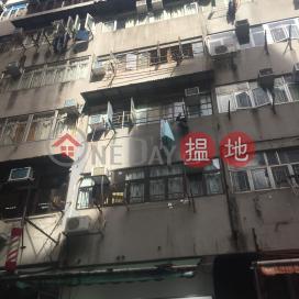 69 Wan Chai Road,Wan Chai, Hong Kong Island