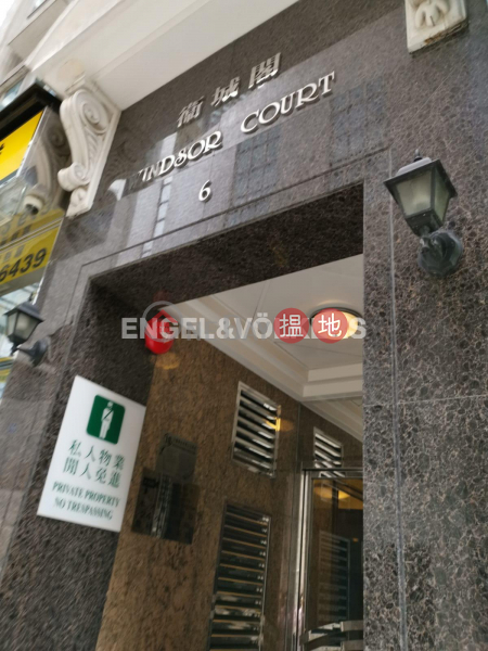 HK$ 21,000/ month Windsor Court | Western District Studio Flat for Rent in Mid Levels West